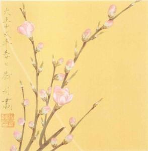 『桃花』速水御舟、山種美術館