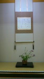 桂教室の床の間